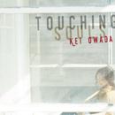 touching souls/大和田慧