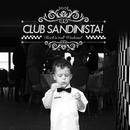 ROCK'N'ROLL WEEKEND/CLUB SANDINISTA!