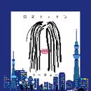Lost In Tokyo/EMI MARIA