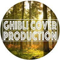 ジブリカバープロダクション 『名曲を癒しのオルゴールカバー』
