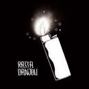 病まない銃声/RAITA DANJOU