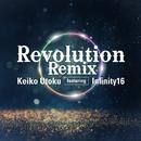 Revolution (feat. Infinity16) [Remix]/宇徳敬子