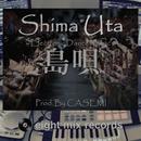 Shima Uta ~島唄~ (Club Mix)/CASEMI