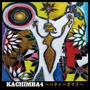 ハチャーガマク/Kachimba4