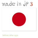 made in jp 3/before/after 1970