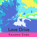 Love Drive/遠藤要