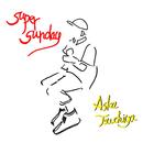 Super Sunday/土屋飛鳥