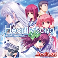 Angel Beats! -1st beat- OP&ED Heartily Song / すべての終わりの始まり