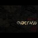 OIDEYASU (feat. 13ELL & 三日月)/孫GONG