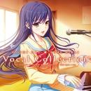 星織ユメミライ Vocal Collection/VisualArt's / tone work's