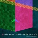 Beats from Japanese Prefusion/DJ Wallbreak