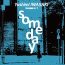 Someday/岩崎良美