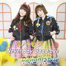 ネバセグ ~Never Say Good-bye~/DelightStyle