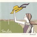 SMILES/のマド