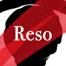 さようなら、また明日/Reso