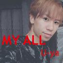 MY ALL/U-ya