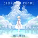 旋光の輪舞 フルアレンジアルバム -Reassemble-/G.rev