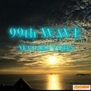 99th wave/MASAKI YODA