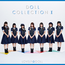 DOLL COLLECTION ll/愛乙女☆DOLL