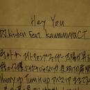 Hey you (16bit remix) [feat. KawamuraCT]/dj kitchen