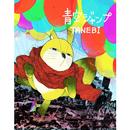 青空ジャンプ/TANEBI