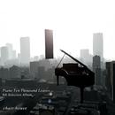 ピアノ万葉集 - 第9選集/chair house
