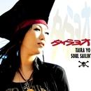 SOUL SAILIN'/タイラヨオ