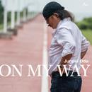 ON MY WAY/小田純平