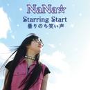 Starring Start/NaNa☆