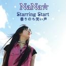 Starring Start (Instrumental)/NaNa☆