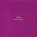 music's mirror/Pelikan