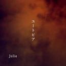 ユートピア/julia