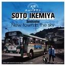 天空のニュータウン/Soto Ikemiya