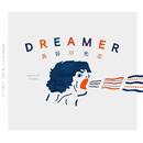 Dreamer/長谷川光志