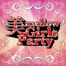 美mellow Girls Party/Power Music