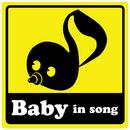 Baby/NOXAH