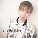 Lonely Man/U-ya