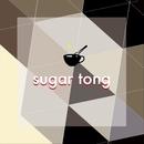sugar tong/sugar tong
