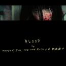 BLOOD/MOGURA, SYK, YOU THE ROCK★ & 廣瀬貴士