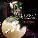 appetizer/ArleDish