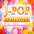 君station (Cover Ver.)/TRUE COVER PROJECT
