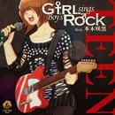 TEEN (feat. 本木咲黒)/Girl sings Boy's Rock
