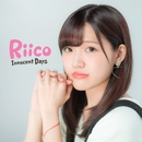 Innocent Days/Riico