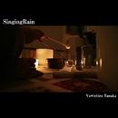 SingingRain/田中洋一郎