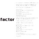 factor/シュノーケル