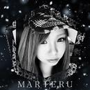 Tear/MARIERU