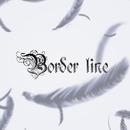 Border Line/ALIVE