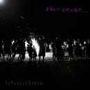Rave -月夜の森で...-/ReDeepForestGreen