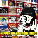 NIPPON NO SKA PUNK GOOD!/GELUGUGU
