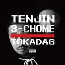 TENJIN 3-CHOME/TOKADAG